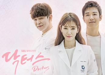 SBS 월화 드라마 닥터스