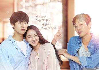 SBS 월화드라마  '서른이지만 열일곱입니다'