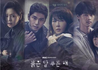 MBC 수목드라마 '붉은 달 푸른 해'