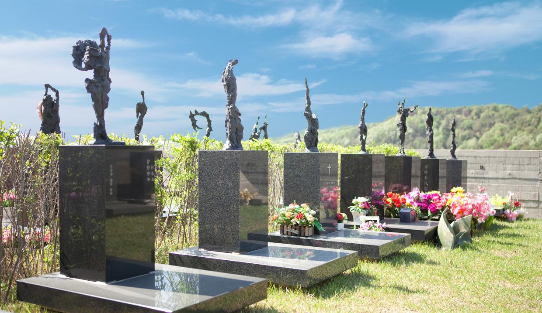 조각봉안묘