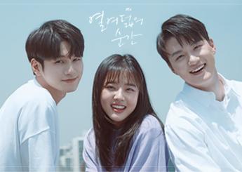 jtbc 월화드라마 '열여덟의 순간' 11회